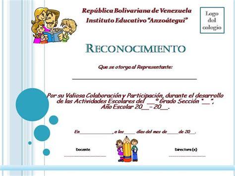 imagenes de reconocimientos escolares planeta escolar diplomas y reconocimientos a padres y