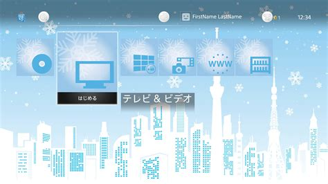 ps4 themes uk release sony releases festive ps4 themes for charity on jp psn