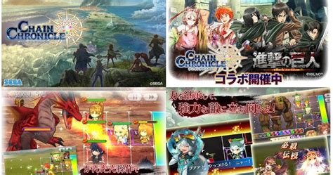 game mod online terbaru chain chronicle 3 mod v3 2 0 apk unlimited terbaru