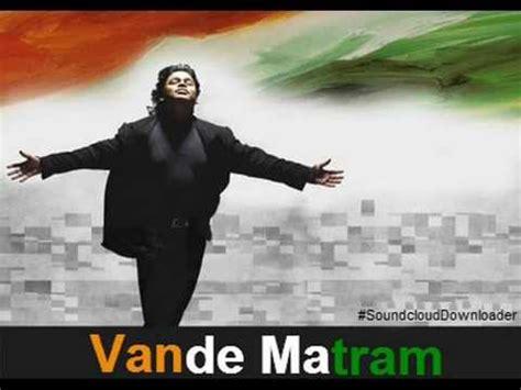 free mp3 download ar rahman maa tujhe salaam maa tujhe salaam full song by a r rahman youtube