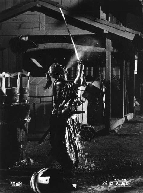 Hitokiri, le châtiment - la critique du film