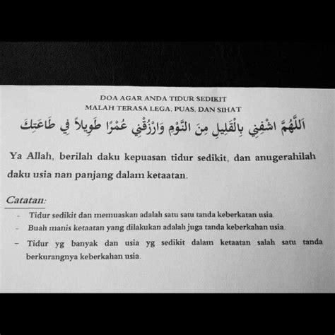 Panduan Mudah Tuntas Salat Fardu Dan Sunah 17 best images about himpunan doa on islam quran eid and fundraising