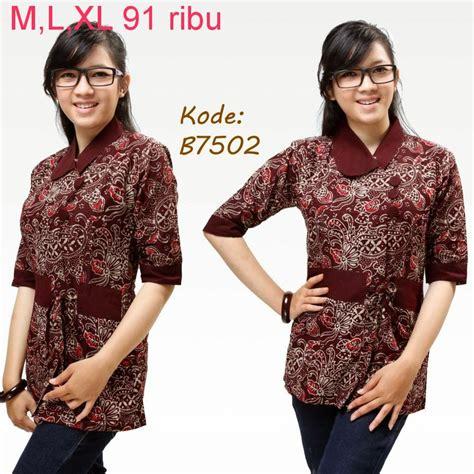 Baju Untuk Kerja model baju batik untuk kerja kantor model baju batik