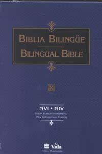 biblia bilingue nvi niv tela editorial vida