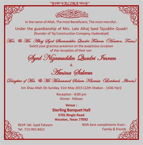 Wedding Ceremony Sles by Wedding Reception Invitation Wording Sles India 4k