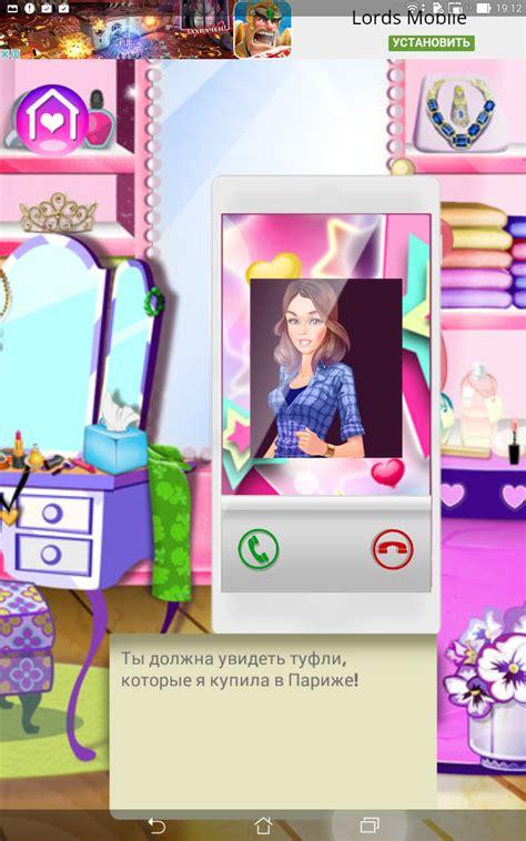 Игры про девочек на андроид