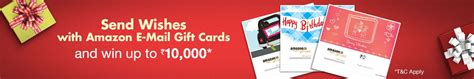 Send Email Gift Card - send amazon email gift card win upto rs 10 000 sarfras