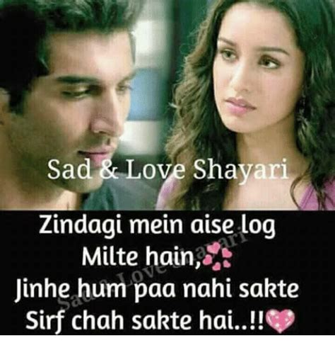 sad odia kabita with sad imeage odia love shayari check out odia love shayari cntravel