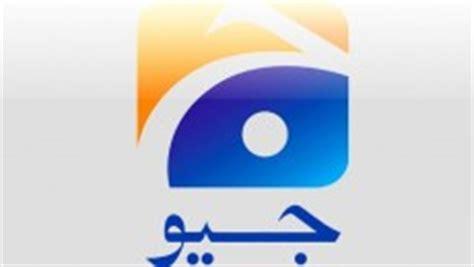 veena malik | pakistan today