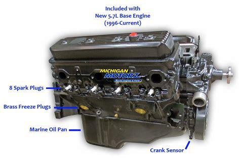 vortec volvo penta base marine engine   brand  ebay