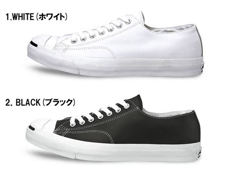 Lea Purcell 1 楽天市場 コンバース converse lea purcell jackpurcell lea