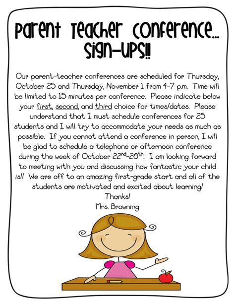 Parent Conference Sign Up Letter Pin By La Keisha Greenwood On Born To Teach