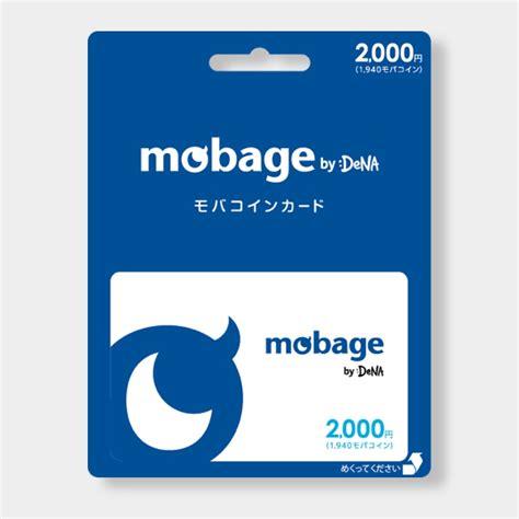 amazon japan gift card mobage mobacoin card japan codes