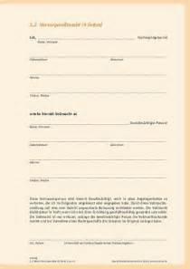 Muster Vollmacht Bundesministerium Der Justiz Vollmacht Seite 1 Muster V Ollmacht 226 Bundesministerium Der Justiz