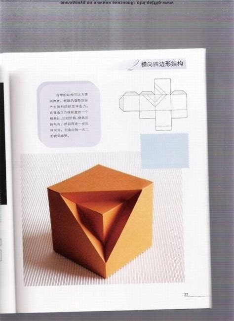Origami Box Book - 127 best paper images on paper papercraft