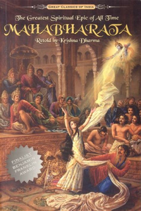 mahabharata picture book mahabharata the greatest spiritual epic of all time by