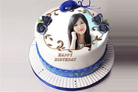 24 birthday cake lovely new cake lovely birthday cake photo frame