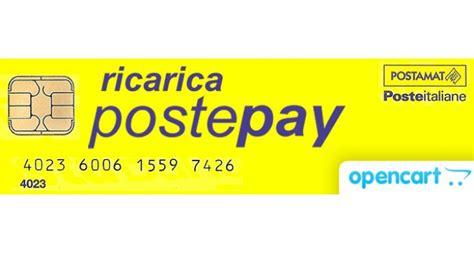 ricarica postepay da opencart ricarica postepay modulo di pagamento