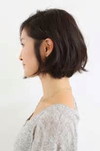 jaw lenght hairstyles that hug the 15 unique chin length layered bob short hairstyles 2016