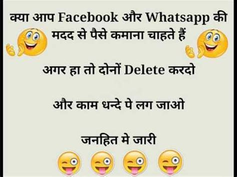 whatsapp wallpaper in english funny pictures for whatsapp in english wallpaper sportstle