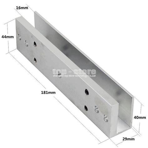 magnetic lock for glass door aliexpress buy 280kg magnetic lock u shape bracket