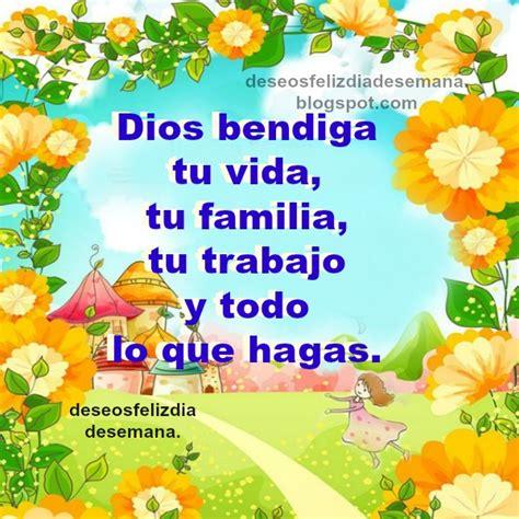 imagenes de dios te bendiga en tu trabajo tarjeta de bendiciones con mensaje cristiano para amigos