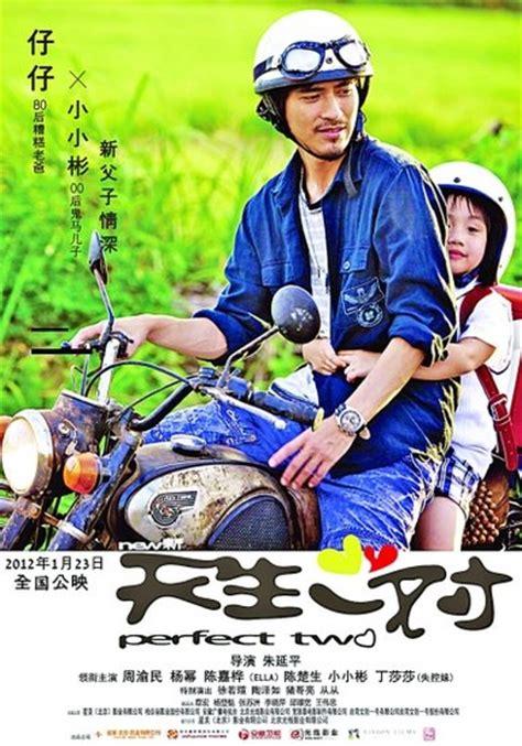 film thailand father and son byj jks lmh hallyu star asian drama movie