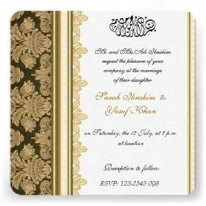 the best muslim wedding invitations celebrate wedding