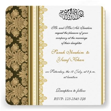 islamic wedding invitation templates the best muslim wedding invitations celebrate wedding
