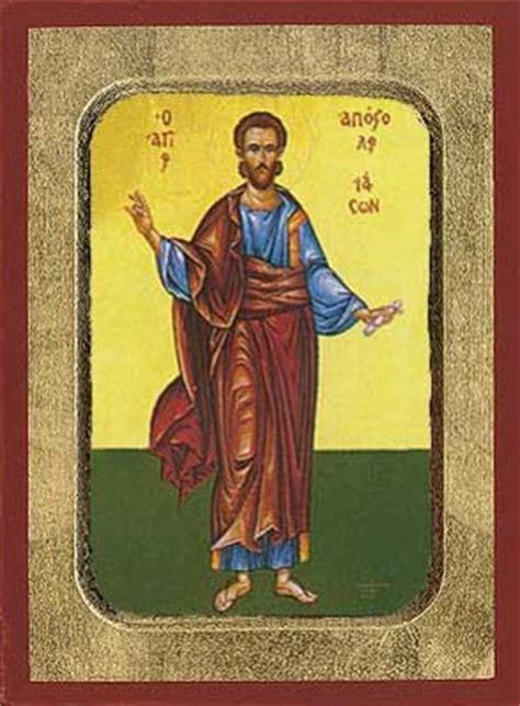 the maccabee: saint jason