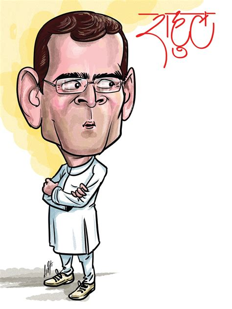 rahul gandhi resume in the end it is our defiance that rede by rowlands citizenship row