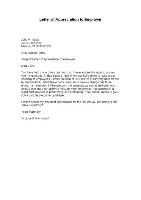 job interview follow up email template fresh thank you letter for