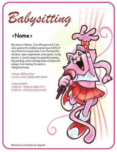 baby sitting flyer png
