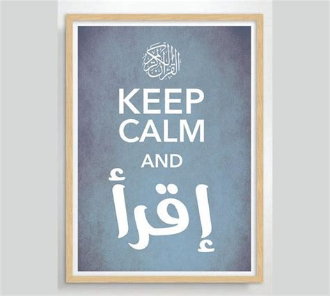 Wooden Poster Islamic Quote 183 best images about islamic on