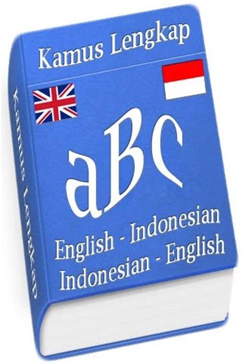 Hc Kamus Lengkap Inggris Indonesia Indonesia Inggris free kamus inggris indonesia untuk pc laptop radar pandaan