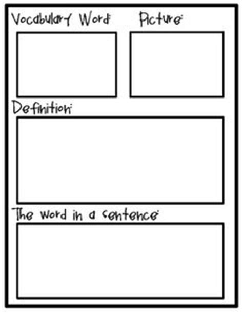 vocabulary journal template vocabulary journal dictionary