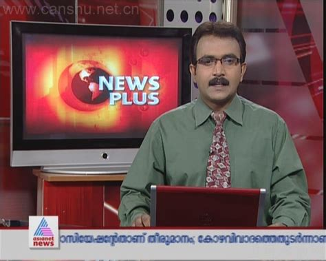 news live article zone history of medias in