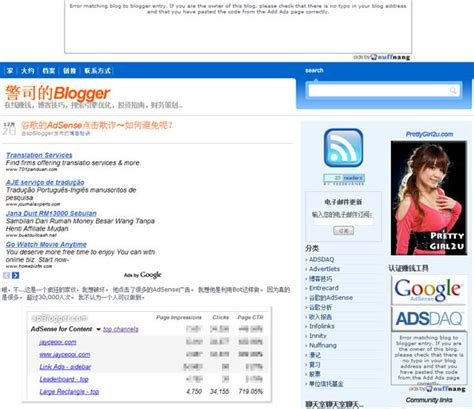 adsense google sites enable allowed sites in google adsense spblogger com