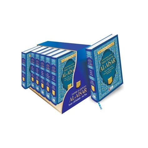 Tafsir Al Quran Al Aisar Jilid 2 buku tafsir al qur an al aisar 7 jilid lengkap tafsir syaikh abu bakar al jazairi
