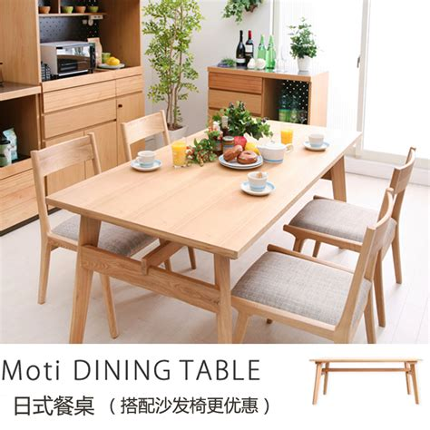 Small Solid Wood Dining Table Free Shipping Japanese Style Nordic Style Solid Wood Dining Table Small Apartment Minimalist