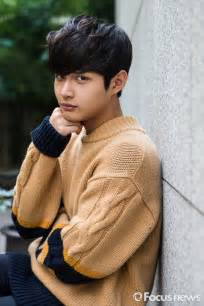 Which Is The Smallest Flower - lee seo won 이서원 korean actor hancinema the korean