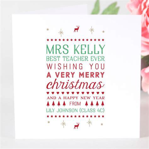 personalised teacher christmas card  megan claire notonthehighstreetcom