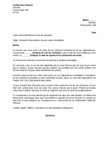 Lettre De Demande De Visa De Visite Lettre De Motivation De La Carte De Resident Employment Application