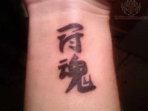 symbol tattoo on wrist 39 attractive wrist tattoos