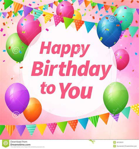 clipart buon compleanno cartolina d auguri di buon compleanno con i palloni e le