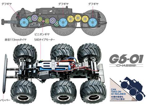 Tamiya Parts 10312 G 18 Gear Yellow tamiya 58646 1 18 konghead 6x6 g6 01 chassis