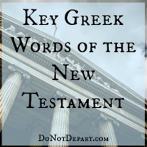 the translation of the greek word ekklesia as church called out to gather do not depart
