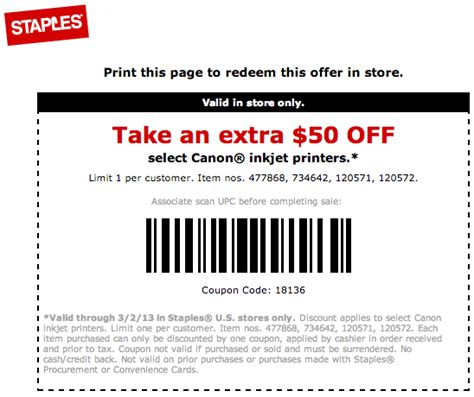 canon printers coupons