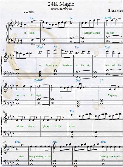 bruno mars piano mp3 download bruno mars 24k magic download pdf piano sheet music