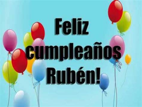 imagenes vaqueras de feliz cumpleaños feliz cumplea 241 os ruben youtube